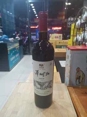 泽州红山楂红酒