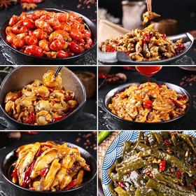 【套餐】龙虾尾+海螺丝+扇贝+花蛤+竹蛏+海白菜