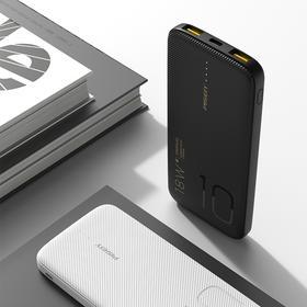 QP快充4代 10000毫安移动电源 18W支持QC/PD快充协议 双入三出 苹果华为小米手机闪充