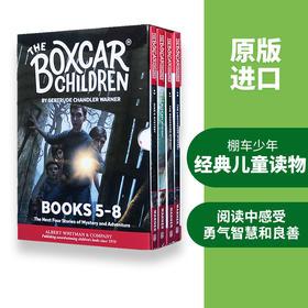 棚车少年5-8册盒装 英文原版 The Boxcar Children Mysteries Books 5-8