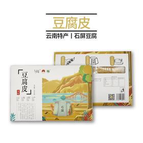 云南特产-石屏头层豆腐皮 豆香浓厚 柔嫩顺滑  500g包邮