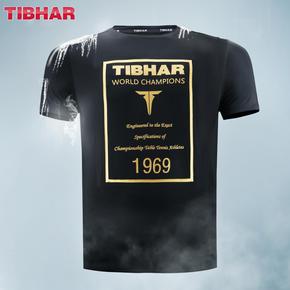 TIBHAR挺拔1969乒乓球服男女款运动服乒乓球比赛服短袖T恤