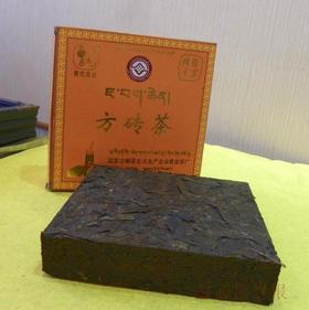 黑茶雅安藏茶方砖茶698g康砖高山紧压茶