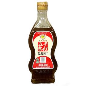 新品汉源红花椒油400毫升调味麻椒油火锅包邮