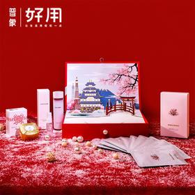 【日本手工皂之父】Eiichi Ishino耀白礼盒组合套装