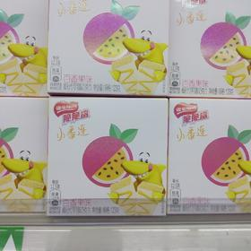 雀巢脆脆鲨威化123g百香果味