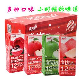 惠尔康水果味饮料250ml整箱24纸盒装