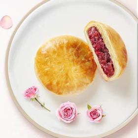 【云南】现烤玫瑰花鲜花饼 酥香软糯润口 纯正云南味道