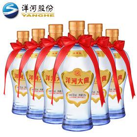42度洋河大曲375ml 6瓶装