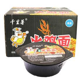 千里薯 超辣 火鸡拌面130克12碗 鸡肉味干拌面 火鸡面 编辑