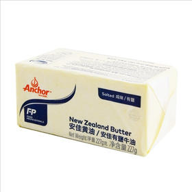 安佳黄油 有盐牛油 227g/块