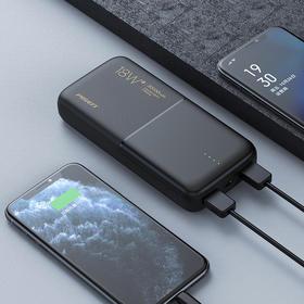 QP快充3代 20000毫安移动电源 18W支持QC/PD快充协议 超大容量 苹果华为小米手机闪充
