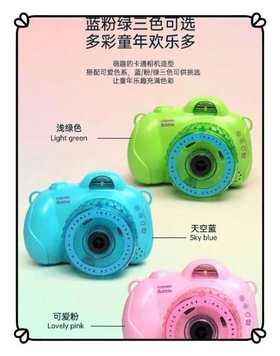 炫彩泡泡相机