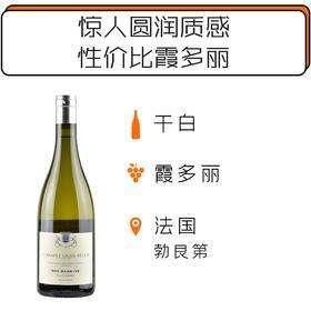 2015年梯贝酒庄布根地魔咒霞多丽白葡萄酒 Thibault Liger-Belair Les Charmes Chardonnay Bourgogne 2015