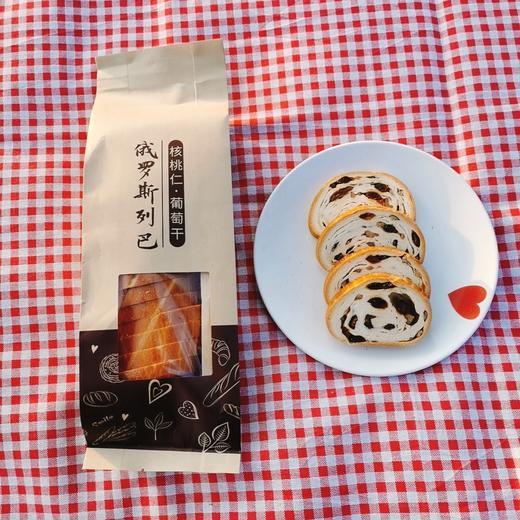 【半岛商城】俄罗斯果仁列巴470g*2条 列巴面包代餐 推荐核桃仁葡萄干 精选品质 商品图8