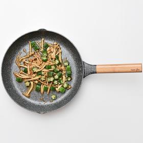 【悦味 Taste Plus】元麦煎锅