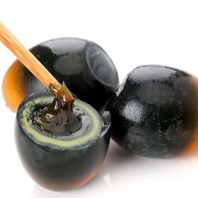 &【湖北特产】   松花鸭皮蛋 20枚包邮  富含多种营养生长无污染无铅制作