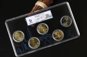 金总评级MS68级台湾风光流通币