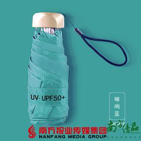 【珠三角包邮】JOYMADE 五折系列全遮光彩胶 UV·UPF50 (次日到货)