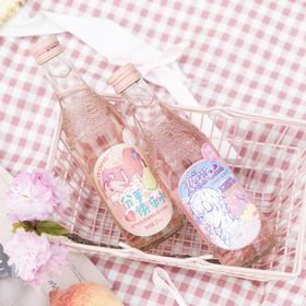 [恋爱CP 汉口二厂汽水]樱花水蜜桃/桃花啤梨两种口味 8瓶装(275ml/瓶)