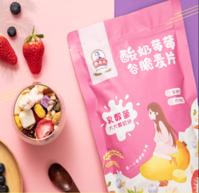 【秦老太】酸奶草莓