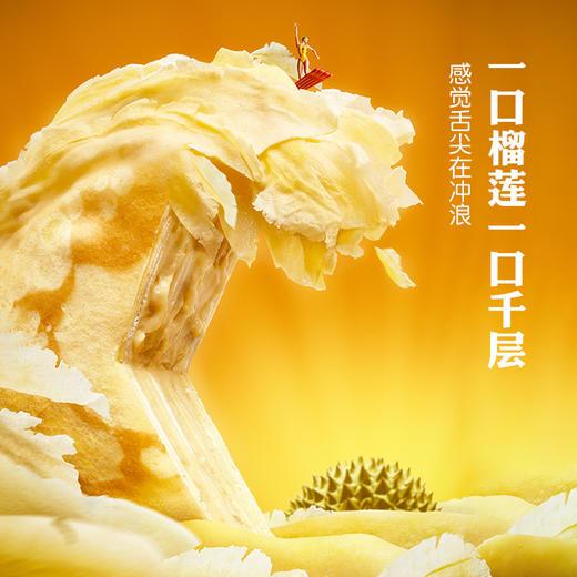 [6英寸千层蛋糕]果肉多多 榴莲/芒果口味 2-3人食 商品图3