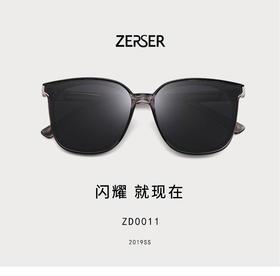 姿森ZERSER 高清偏光太阳镜/墨镜  近视太阳墨镜夹片 防爆防紫外线防眩光