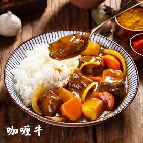 [黄金咖喱四件套]咖喱牛330g*2盒+咖喱鸡370g*1盒+咖喱猪340g*1盒