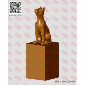 YD-CC10053 生肖狗印章 立体圆雕图纸