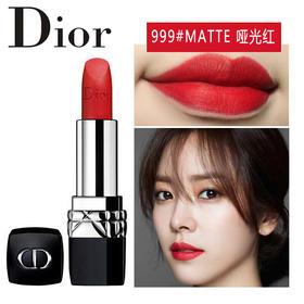 【为思礼】Dior迪奥唇部烈焰蓝金口红 滋润双唇 绚丽亮泽 轻薄贴合 柔滑细腻