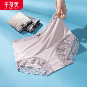 千奈美性感舒适蕾丝高腰蕾丝花边女士大码内裤三角裤三条装