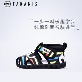 泰兰尼斯 宝宝夏季包头凉鞋 叫叫鞋