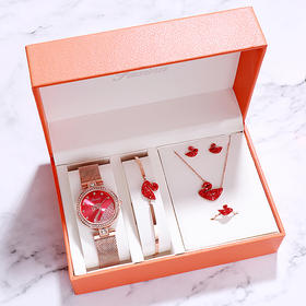【为思礼】【情人节礼物】六鑫珠宝 小红书五件套天鹅手链石英手表
