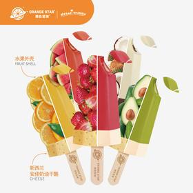 橙色星球网红雪糕全家福水果冰激淋棒冰15支/箱
