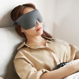 舒缓眼部压力,消退黑眼圈,医学博士联合研发的真科技酌希眼罩,远红外深层按摩,不发热不灼伤,遮光贴合,可用5年