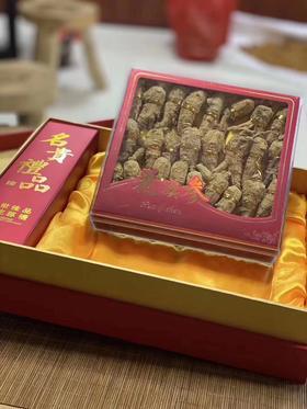 花旗参礼盒250g