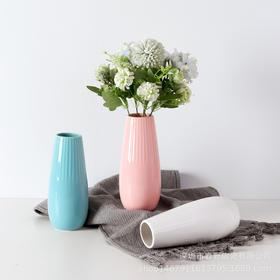 水滴瓷花瓶