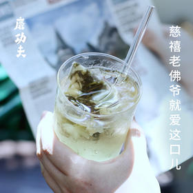 【拍2发3】一口茉莉香 满口冰糖甜 | 磨功夫茉莉飘香 冷泡茶35g(10包)/袋