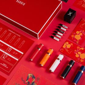 巴莉奥barrio香水香格主义新年礼盒6支装小羊皮香水520情人节礼物