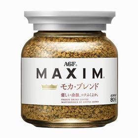 AGF 马克西姆速溶黑咖啡 80g 醇厚浓香绿罐 / 摩卡白罐 / 轻奢型蓝罐