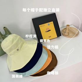 屹然蕉下uv双面防晒帽遮阳帽爆款明星同款可调节 帽围均码57cm