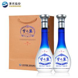 【下单立减140】52度梦之蓝(M1)500ML 2瓶装