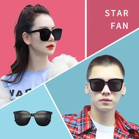 【小微好物推荐】【魔力太阳眼镜,一戴显脸小】明星都爱的百搭款式,无论圆脸、长脸、方脸,都合适。偏光防眩光,夏日必备!