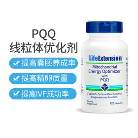 LifeExtension PQQ线粒体优化剂