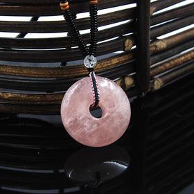 天然粉水晶平安扣项链