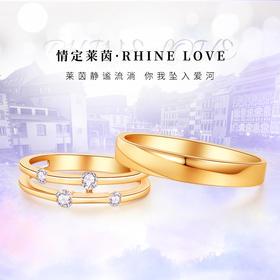 情定莱茵·RHINE LOVE