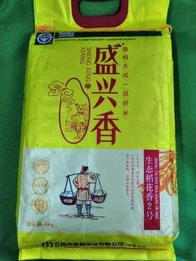 盛兴香生态稻花香2号(黄袋)5kg