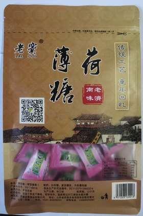 【老窦】400g独立包装薄荷糖