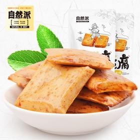 【第2件半价】自然派鱼豆腐165g*2/袋香辣味豆干网红 活动价23.9