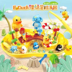 【为思礼】B.Duck宝宝洗澡玩具小黄鸭婴儿童沙滩戏水玩沙套装太空沙沙盘男女